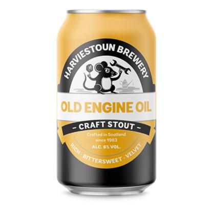 Old Engine Oil