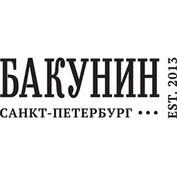 Bakunin Brewing